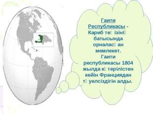 Гаити Республикасы - Кариб теңізінің батысында орналасқан мемлекет. Гаити рес