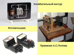 С1= 2 мкФ С2= 8 мкФ С3= 1 мкФ Найти емкость батареи конденсаторов С1= 2 мкФ