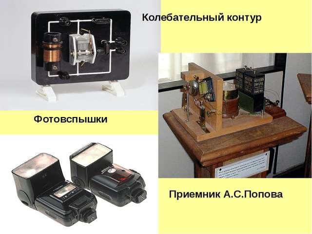 С1= 2 мкФ С2= 8 мкФ С3= 1 мкФ Найти емкость батареи конденсаторов С1= 2 мкФ...