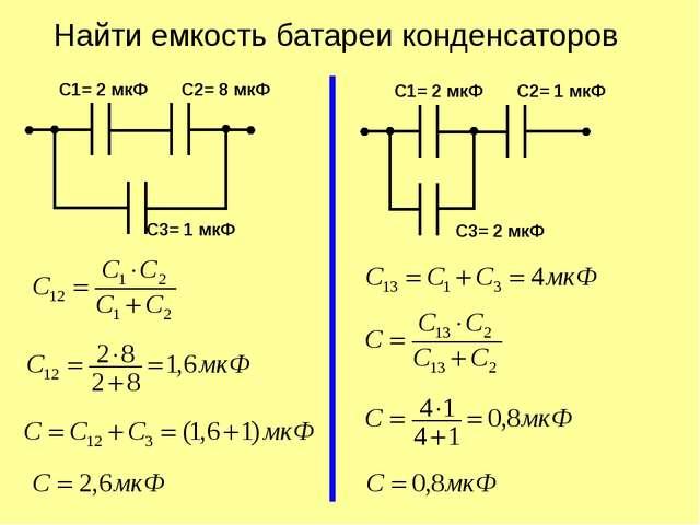 Чему равен модуль напряженности однородного электрического поля внутри плоск...