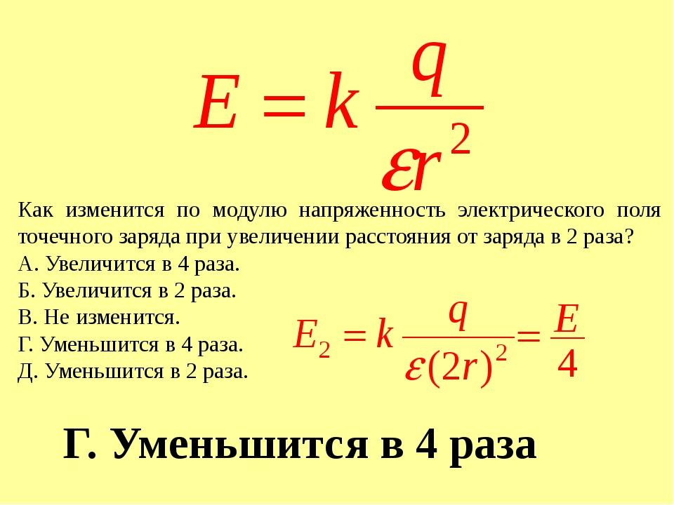 2) r2 =1 см2
