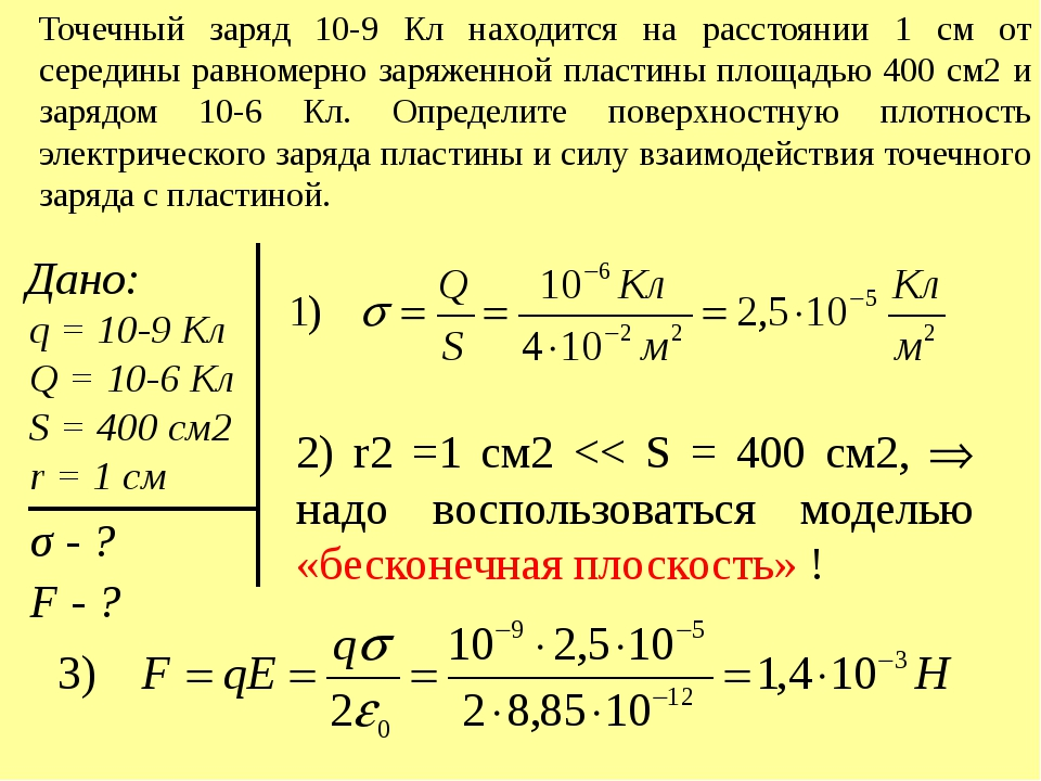 Физический диктант № 2. 1.Какие виды материи вы знаете? 2.Как называется поле...