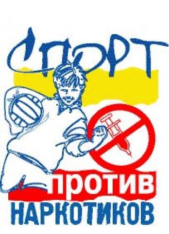 http://my-ivanovo.ru/wp-content/uploads/2009/11/pic.jpg