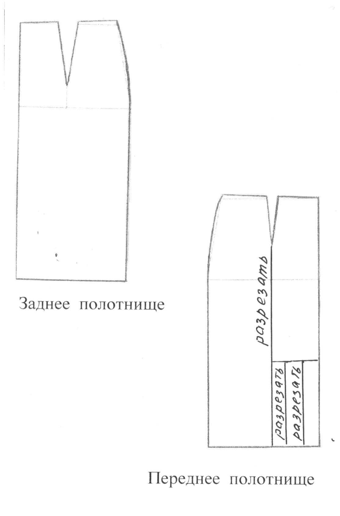 C:\Documents and Settings\Администратор\Рабочий стол\для ИЗО\6.bmp