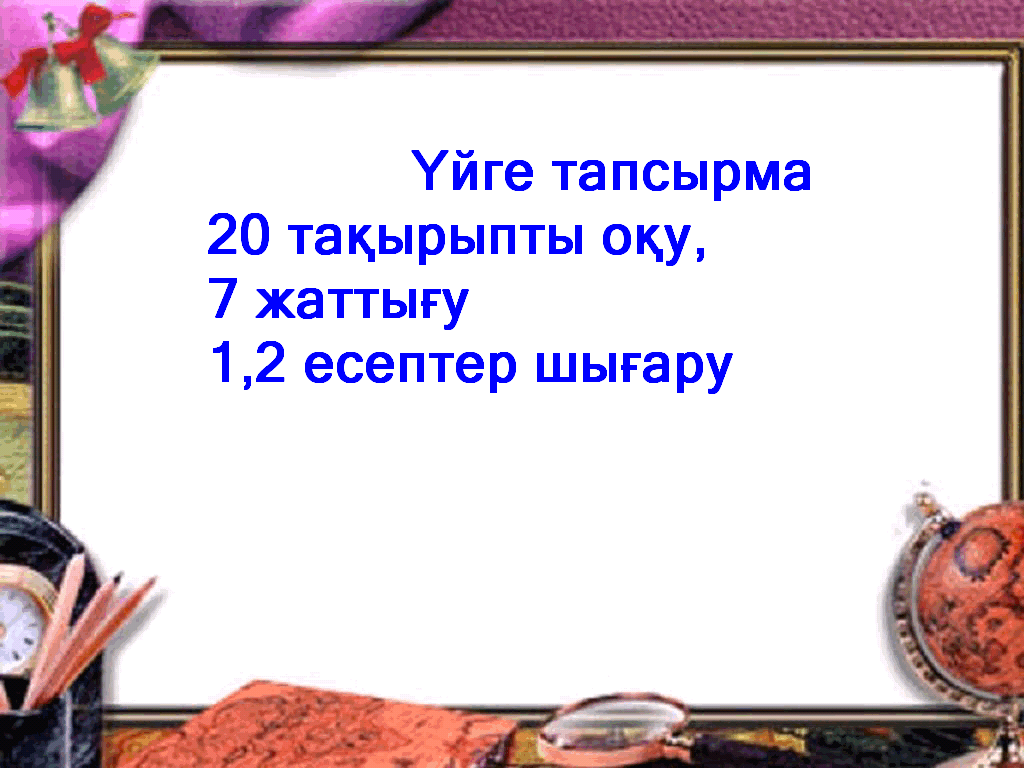 C:\Documents and Settings\Администратор\Рабочий стол\Image20.bmp