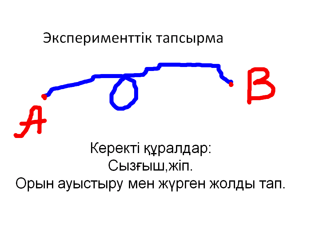 C:\Documents and Settings\Администратор\Рабочий стол\2.bmp