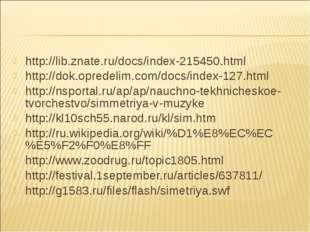 http://lib.znate.ru/docs/index-215450.html http://dok.opredelim.com/docs/inde