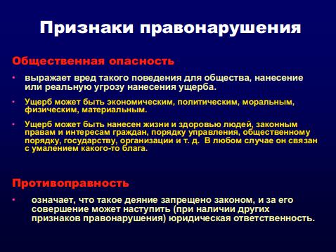 C:\Users\Галина Витальевна\Desktop\5.png