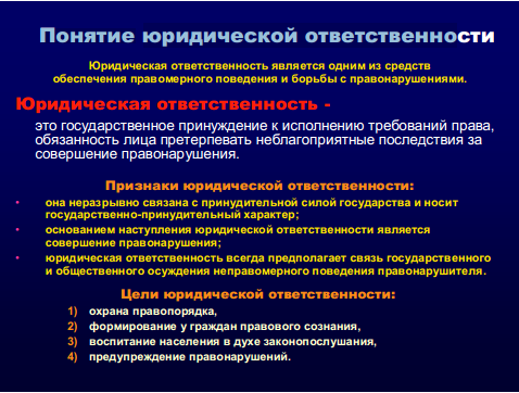 C:\Users\Галина Витальевна\Desktop\11.png