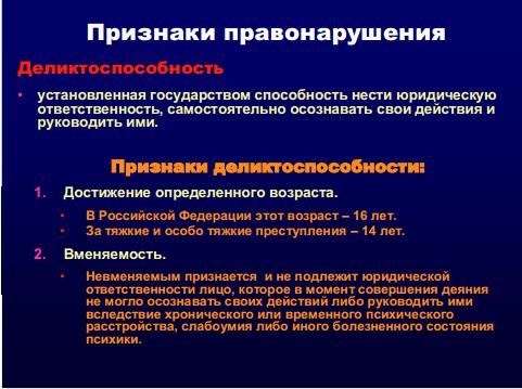 C:\Users\Галина Витальевна\Desktop\8.png
