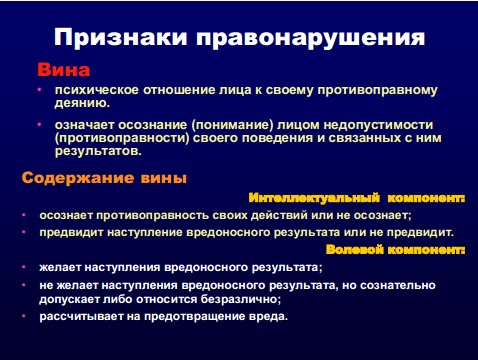 C:\Users\Галина Витальевна\Desktop\6.png