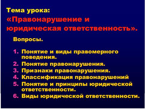 C:\Users\Галина Витальевна\Desktop\1.png