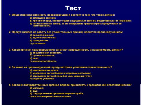 C:\Users\Галина Витальевна\Desktop\13.png
