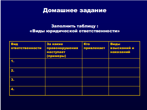 C:\Users\Галина Витальевна\Desktop\14.png