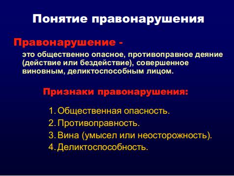 C:\Users\Галина Витальевна\Desktop\4.png