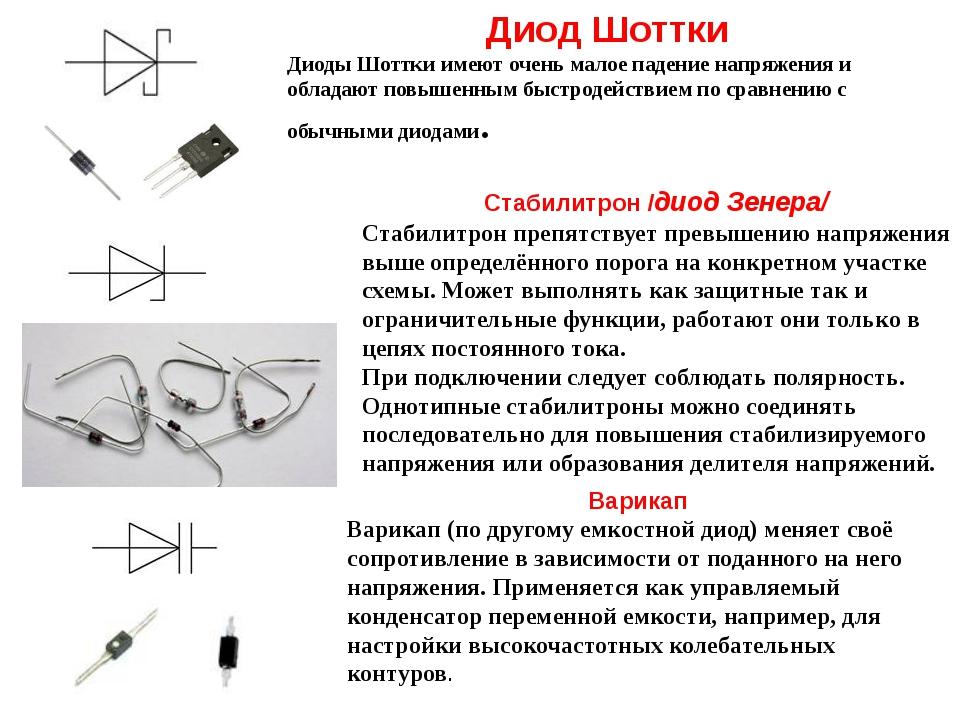 Постоянный прямой ток: 2ca x 0 а количество диодов в корпусе: 2 (общий анод)