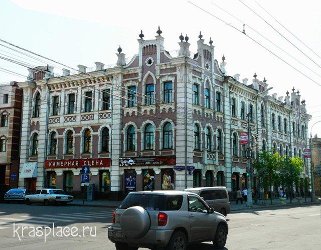 Красноярск - один из красивейших городов Сибири О жизни в ин…
