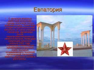 Евпатория С началом военных действий военкомат города посетили сотни доброво