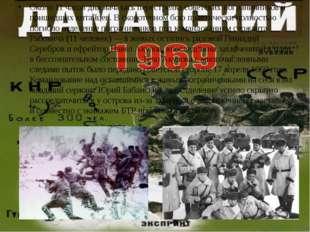 Около 11 часов дня началась перестрелка советских пограничников и пришедших