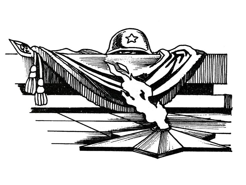 рисунок памятника карандашом легенде