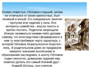 """""""Сон Обломова"""", является ироничным описанием """"рая на Земле"""". В этой главе авт"""