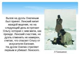 """Николай Васильевич Гоголь """"Портрет """" Действие происходит в Питере. На Василье"""