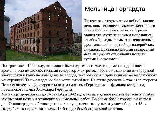 Построенное в 1904 году, это здание было одним из самых современных для своег...