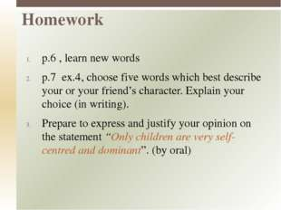p.6 , learn new words p.7 ex.4, choose five words which best describe your or