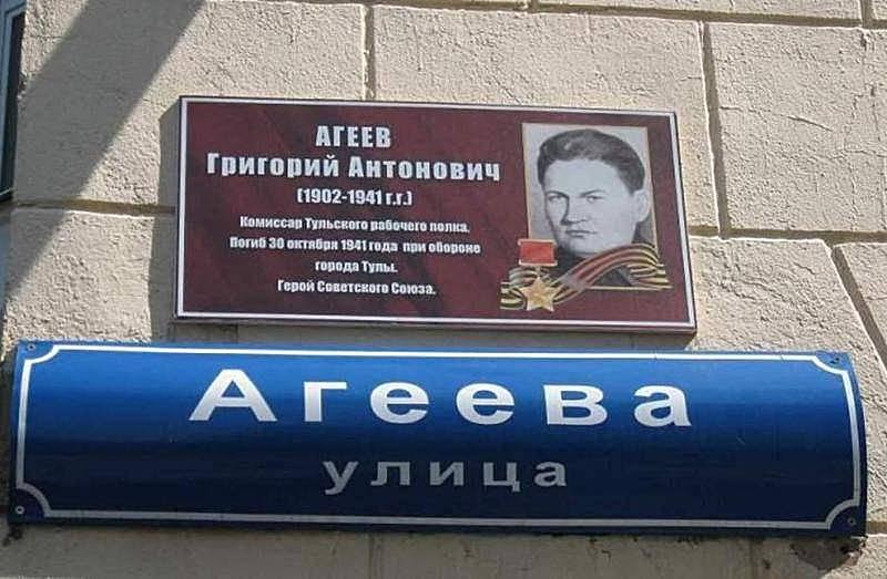 C:\Users\Администратор\Desktop\поиск - 2014\normal_AgeevGrigorAnton_annotacdoska-ulica2_Tula.jpg