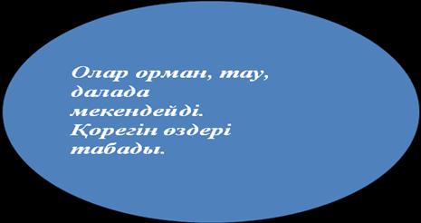 hello_html_68db1eb3.png