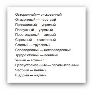C:\Users\user\Desktop\Ashampoo_Snap_2015.03.03_09h44m45s_002_.png