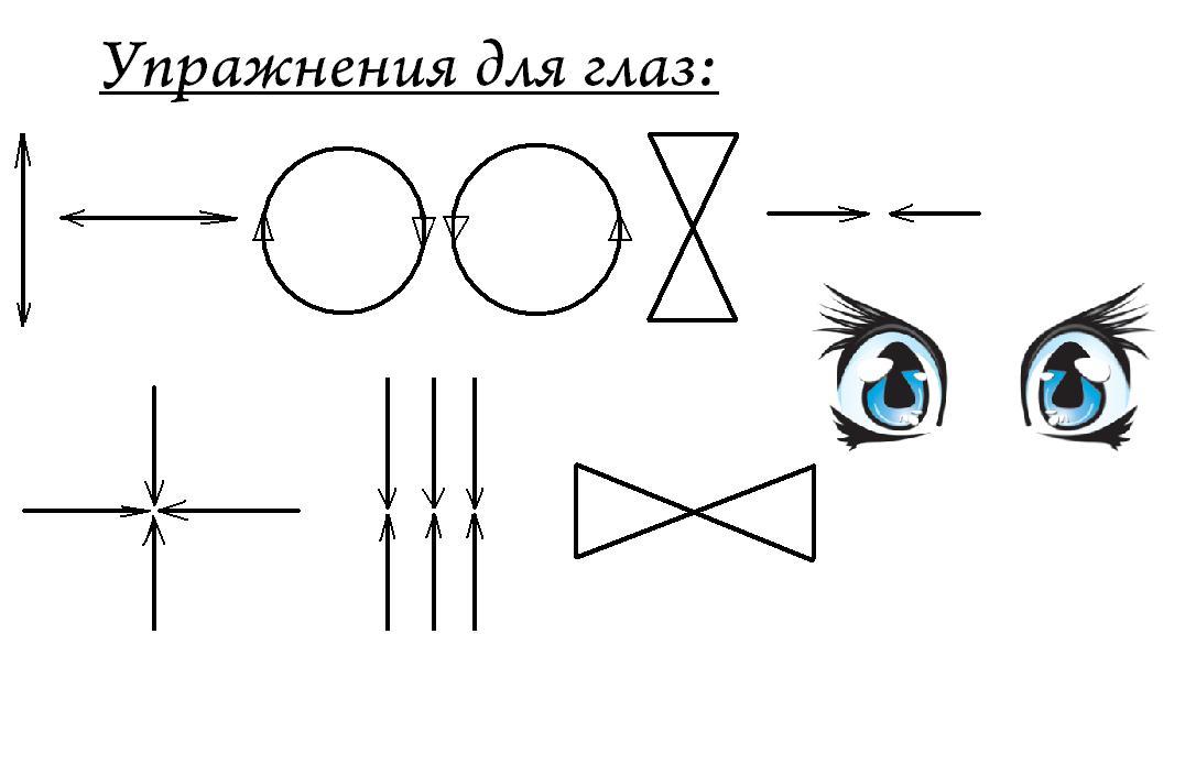 C:\Users\Галина\Desktop\ГЛАЗА\CA647BXO.jpg