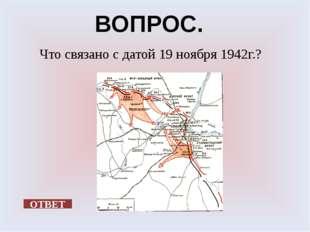 ОТВЕТ ВОПРОС. Дом в районе площади имени 9 января (ныне площадь Ленина) заним