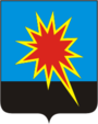 Coat of Arms of Kaltan (Kemerovo oblast).png
