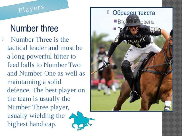 Number three   Number Three is the tactical leader and must be a long powerfu...