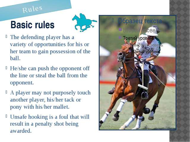 Basic rules The defending player has a variety of opportunities for his or he...