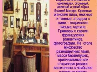 Интерьер петербургского кабинета Лескова «Многочисленные часы, бесчисленные п