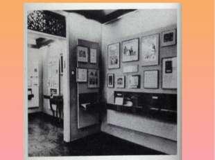 Экспозиция зала «Левша»