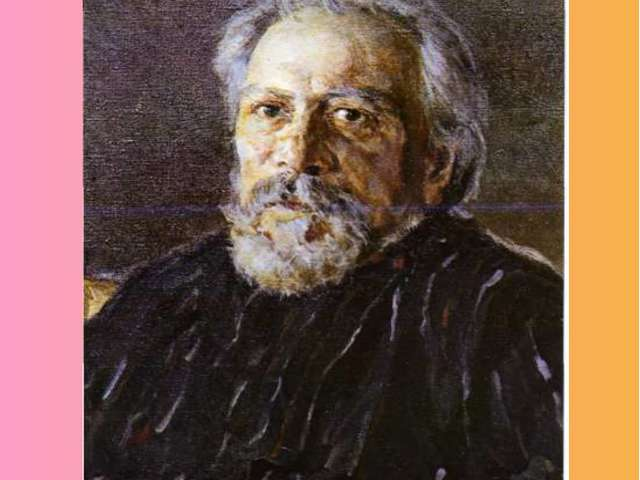 « Николай Семенович Лесков (1831-1895)