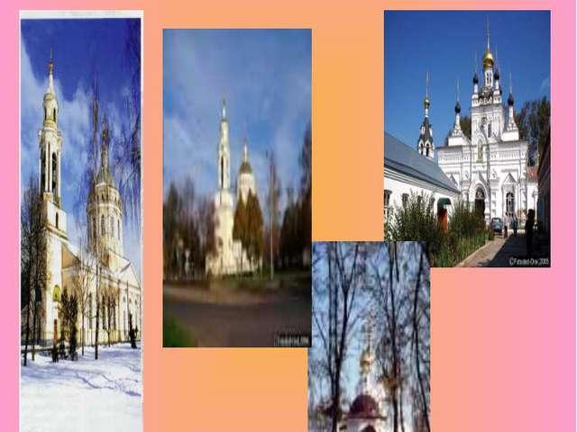 Орловские храмы