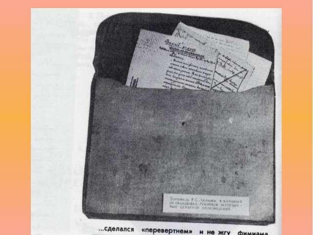 VI том собрания сочинений Н.С.Лескова