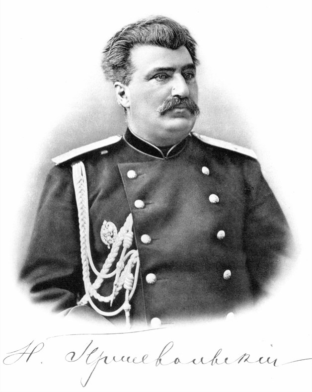 http://upload.wikimedia.org/wikipedia/commons/b/b4/Nikolay_Przhevalsky_photoportrait_and_signature.jpg