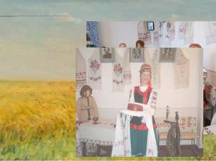 Проведя исследование истории традиционного народного костюма Воронежского кр