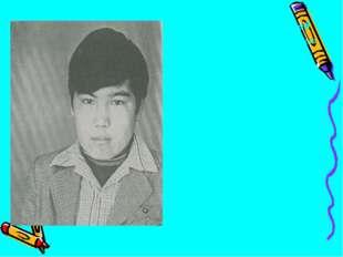 Қайрат Рысқұлбеков Басынан құс ұшырмаған қазақ елінің кезекті 21-інші басшысы