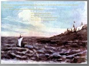 Условно-романтическое видение природы, истории и людей преобладает в ранних р