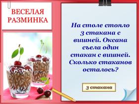 hello_html_51d62d67.png