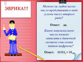 hello_html_552ebb95.png