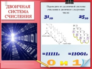 hello_html_m13f53c8c.jpg