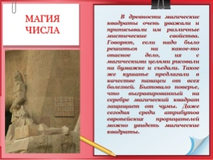 hello_html_m30b19584.jpg