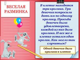 hello_html_m3789e159.png